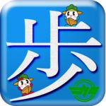 kasamatsu_sanpo