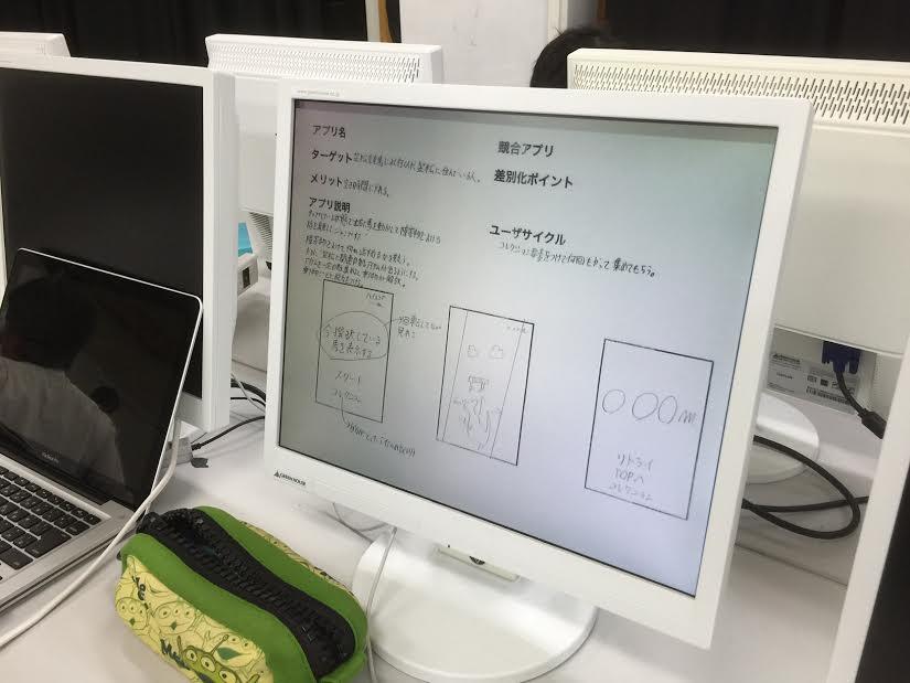 岐阜工業201701131